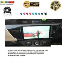 Toyota Corolla 2014-16 Android
