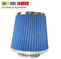 Air Intake Filter (Hollow Top)