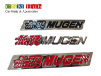 Grill Emblem - MUGEN