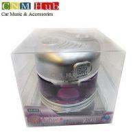 Air Freshener Tai Ji ATL-DA-610