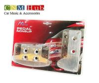 Padel Cover Pure Metal Automatic - 1024