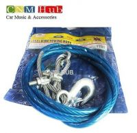 Tow Chain 12mm