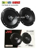 JVC CS-J620X 2-Way Coaxial Speakers