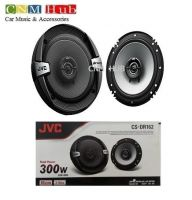 JVC CS DR162 2-Way Coaxial Speakers