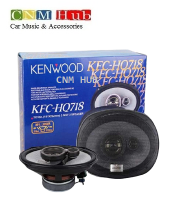 KENWOOD KFC HQ-718 3 way high quality flush Mount Speaker