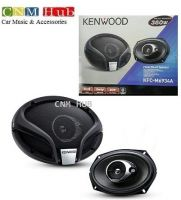 KENWOOD KFC-M6934A 3-way Flush-Mount Speaker System