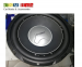 Rock sound  RS SW 12