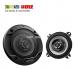 KENWOOD KFC-S1066 2-way 2-Speaker System